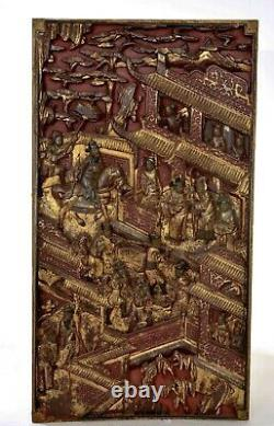 19C Chinese Gilt Lacquer Wood Carved Figure Horse Panel Transom Ranma 71 CM