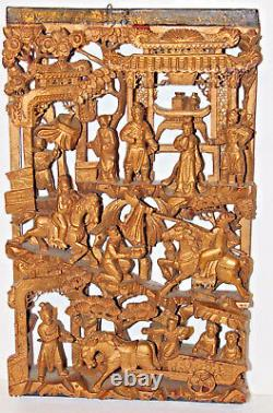 19th Century Antique Chinese Carved Gilt Gold Warriors Wall Panel