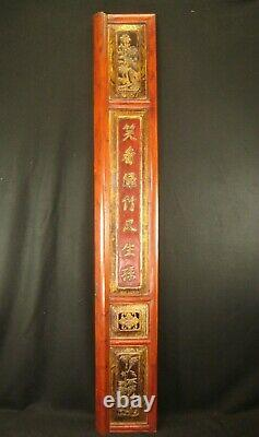 ANTIQUE CHINESE PAIR OF 2 QING DYNASTY 150yrs HAND CARVED PANELS RED BLACK&GOLD