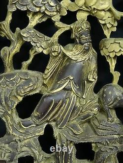 ANTIQUE LATE 19 c. QING CHINESE DEEPLY CARVED GILDED CARVED WOOD PANEL FRAGMENT