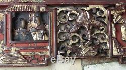 ANTIQUE19c CHINESE WOOD CARVED PIERCED GILT TEMPLE PANELS OF COURT SCENE #1