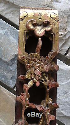 Antique 19c Chinese Wood Carved Temple Architectural Element Panel With Flowers