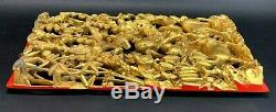 Antique Chinese Carved & Gilt Wood Panel Qing Dynasty