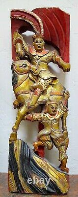 Antique Chinese Hand Carved Red and Gilt Painted Wooden Panel. Temple