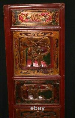 Antique Chinese Hand Carved Wood Door Panel Wall Hanging/Decor & Sliding Window