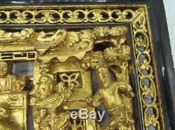 Antique Chinese carved gold wood panel deep relief court horse figures 9x9