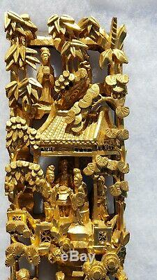 Antique Chinese temple wood carving panel w orig. Gold gilt, 24 x 6 x 2'