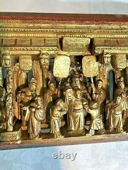 Antique Qing Dynasty Chinese Hand Carved Gilt Wood Panel 7 Men Gold Gilt 15