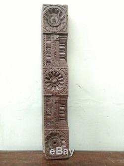 Antique Wall Panel Door Beam Wooden Hand carved panel Ancient Estate Home Decor