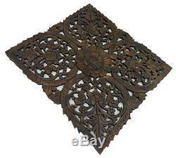 Asian Carved Wood Wall Decor Plaque. Floral Wood Wall Art Panel. Dark Brown 24