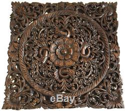 Asian Carved Wood Wall Decor. Rustic Floral Wood Wall Art Panel. Dark Brown 24