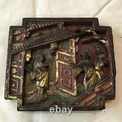 Authentic Antique Chinese Wood Panel Carving Asian Artwork Ca. 1600-1800s A