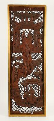 China Chinese Carved Gilt/Cinnabar wood Double sided panel with Figures ca. 1920