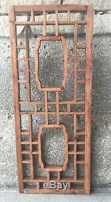 Chinese Antique Natural Wood Carving Panel