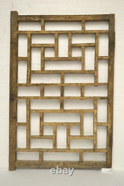 Chinese Antique Wood Carving Panel Window Shutter Wall Art Home Decor ST-01