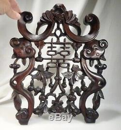 Chinese Carved Zitan Wood Panel 58630