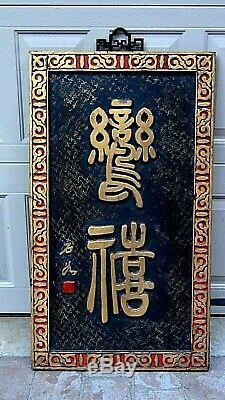 Chinese Wood Carved Hugh Gilt Relief Calligraphy Lacquered Hanging Panel, Signed