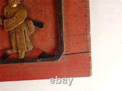 FOUR ANTIQUE CHINESE CARVED WOOD RELIEF PANELS a