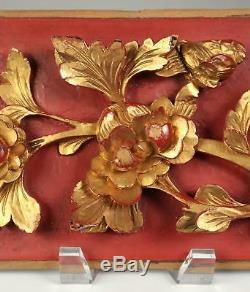 Fine China Chinese Gilded Lacquer Carved Floral Wood Panel Qing Dynasty ca. 1900