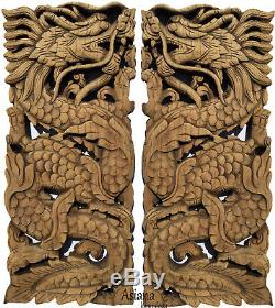Lucky Chinese Dragon Carved Wood Small Panels. Asian Home Decor. Rustic Brown