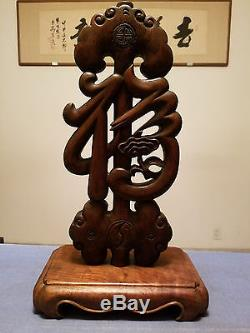 Very Beautiful Chinese Carved Wood Panel