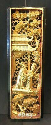 Vintage Chinese Wood Carving Gold Gilt Framed Panel (11H x 3.25W x. 75D)