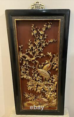 Vintage Hand Carved and Gilt Painted Chinese Wood Panel Framed Art32x16 inches