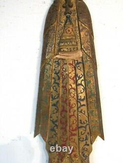 Vintage Painted Carved Wood Three King Wall Panels 31 X 8 X 1 Inch